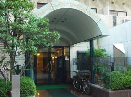Weekly Green In Namba, hotel in Osaka