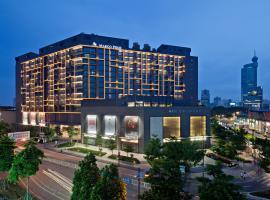 Marco Polo Lingnan Tiandi Foshan, hotel in Foshan