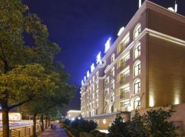 The Muyra Hotel Shanghai, hotel near Shanghai South Train Station, Shanghai
