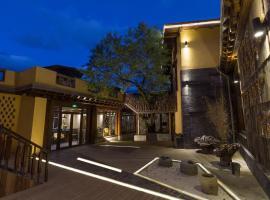 Shangri-la Heyuegedan Boutique Hotel, hotel in Shangri-La