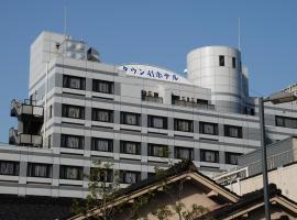 Town Hotel 41, hotel a capsule a Kanazawa