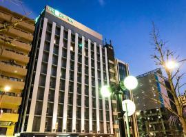 UNIZO INN Kobe Sannomiya, отель в Кобе