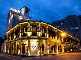Museum Hotel, hotel in George Town