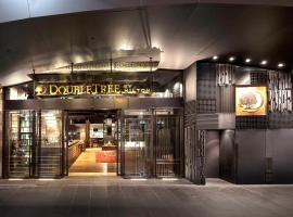 DoubleTree by Hilton Melbourne, hotel near National Gallery of Victoria, Melbourne