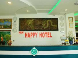 Happy Hotel, hotel in Sagaing