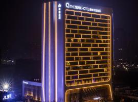 The Qube Hotel Xiangyang, hotel in Xiangyang