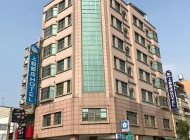 Shiah Yih Hotel, hotel in Huwei