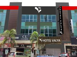Valya Hotel, Kuala Terengganu, hotel near Sultan Mahmud Airport - TGG,