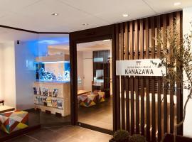 Kanazawa Station Hotel, hotel low cost a Kanazawa