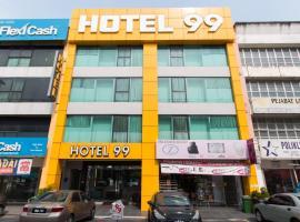 蒲種99普薩特班達爾酒店,蒲種的飯店