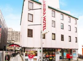 Sakura Hotel Hatagaya, hotel in Tokyo