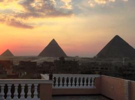 Pyramids Loft Guesthouse، إقامة منزل في القاهرة