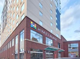 Hyatt Place State College, hotel in State College