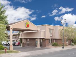 Super 8 by Wyndham St. George UT, motel in St. George