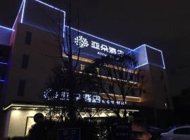 Atour Hotel Shanghai Hongqiao Exhibition, hotel near Shanghai Hongqiao International Airport - SHA, Shanghai