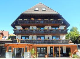 Hochschwarzwald-Hof, отель в городе Шлухзе