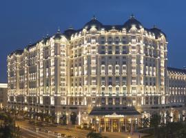 Legendale Hotel Beijing, hotel in Beijing