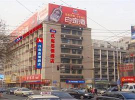 Hanting Express Ji'nan Baotuquan, отель в Цзинане