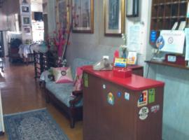 Pensione Santachiara, отель в городе Сан-Ремо