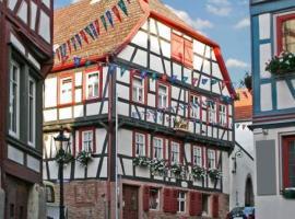 """Hotel und Restaurant """"Zum Löwen"""", Hotel in Gelnhausen"""