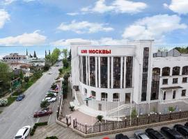 Дом Москвы, отель в Сухуме