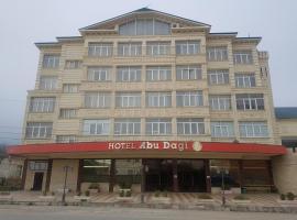 Абу Даги Отель, отель в Махачкале