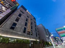 Hotel Seattle Incheon Airport, hotel perto de Aeroporto Internacional de Incheon - ICN, Incheon