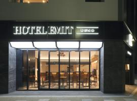 Hotel Emit Ueno, hotel in Tokyo