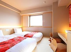 Hotel Wing International Premium Kanazawa Ekimae, hotel in Kanazawa
