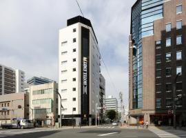 Hotel Emit Ueno, hotel near Ueno Station, Tokyo