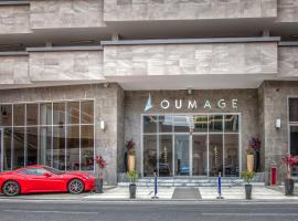 Loumage Suites and Spa, hotel in Manama