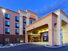 Hampton Inn & Suites Fairbanks, hôtel à Fairbanks