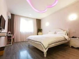 Junjian Boutique Hotel, hotel near Nanjing Lukou International Airport - NKG,