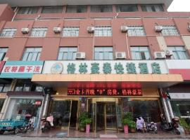 GreenTree Inn Jiangsu Taizhou Jiangyan Bus Station Express Hotel、Taizhouのホテル