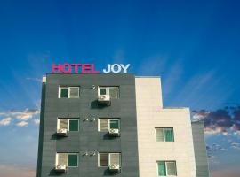 Hotel Joy, hotel in Pyeongtaek