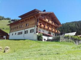 Gesenhof, farm stay in Sesto