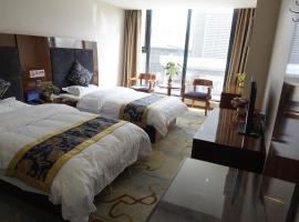 Beijing Haoyi Business Hotel, hotel near Beijing Capital International Airport - PEK, Shunyi