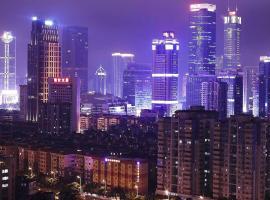 Dan Executive Apartment, hotel in Guangzhou