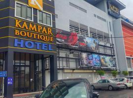 金寶精品經濟型酒店,金寶的飯店