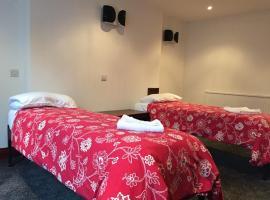 Four Stars Hotel, hotel in Paddington, London