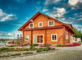 Rybaczówka Karczma Rybna, hotel near Ferry crossing Karsibor, Świnoujście