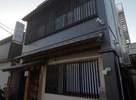 Narita Sando Guesthouse, guest house in Narita