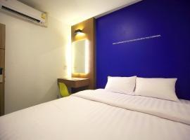 Tuk Tuk Hostel โรงแรมในกรุงเทพมหานคร