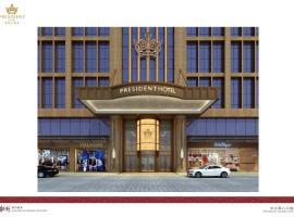 Guangzhou Pan Yu President Hotel, hotel in Guangzhou