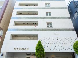 My DearⅡ, hotel in Osaka