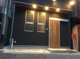 Hello Japan House, ostello ad Osaka