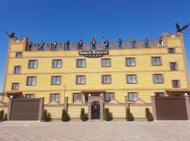 Hotel Zamok Korolya, отель в Воронеже