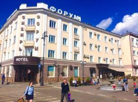 Форум, отель в Томске