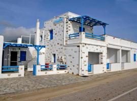 Tinos Koralli, hotel near Pachia Ammos Beach, Tinos Town