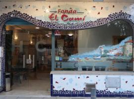 Hotel Fonda El Cami, hotel cerca de PortAventura, Cambrils